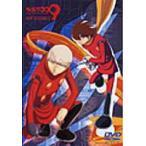 サイボーグ009 第2章 地上より永遠に 5(DVD)