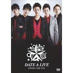D☆DATE TOUR 2012 〜DATE A LIVE〜 [DVD]