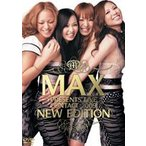 MAX PRESENTS LIVE CONTACT 2009 NEW EDITION [DVD]