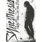 三浦大知/DAICHI MIURA LIVE TOUR 2011 Synesthesia(通常盤)(DVD)