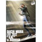 三浦大知/DAICHI MIURA LIVE 2012「D.M.」in BUDOKAN(通常盤)(DVD)