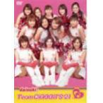 チームジャビッツ21/大好き!チームジャビッツ21(DVD)
