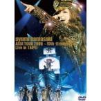 浜崎あゆみ/ayumi hamasaki ASIA TOUR 2008〜10th Anniversary〜 Live in TAIPEI(DVD)