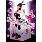 浜崎あゆみ/ayumi hamasaki COUNTDOWN LIVE 2014-2015 A Cirque de Minuit(DVD)