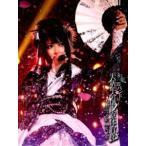 和楽器バンド大新年会2017東京体育館 -雪ノ宴・桜ノ宴-(初回生産限定盤B)(DVD)