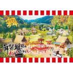 舞祭組/舞祭組村のわっと!驚く!第1笑(初回盤) [DVD]