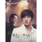 カインとアベル DVD-BOX I [DVD]