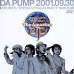 DA PUMP DA PUMP TOUR 2001 The Amazing DP [DVD]