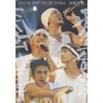 DA PUMP TOUR 2004 疾風乱舞 [DVD]