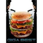 m.o.v.e/10th Anniversary GIGA BEST(DVD)