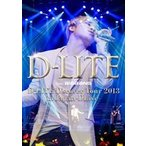 D-LITE(from BIGBANG)/D-LITE D'scover Tour 2013 in Japan 〜DLive〜(通常盤)(DVD)