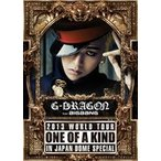 G-DRAGON(from BIGBANG)/G-DRAGON 2013 WORLD TOUR〜ONE OF A KIND〜IN JAPAN DOME SPECIAL(初回生産限定)(DVD)