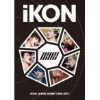 iKON JAPAN DOME TOUR 2017(DVD)