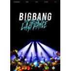 BIGBANG JAPAN DOME TOUR 2017 -LAST DANCE-(通常版)(DVD)