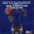 (オムニバス) SUPER EUROBEAT presents 頭文字[イニシャル]D Fouth Stage D SELECTION+(CD)
