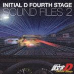 頭文字[イニシャル]D Fourth Stage SOUND FILES 2(CD)