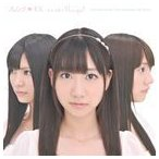 フレンチ・キス/カッコ悪い I love you!(通常盤/CD+DVD ※「カッコ悪い I love you!」Music Clip収録/ジャケットD)(CD)