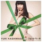 柏木由紀/ショートケーキ(通常盤タイプC/CD+DVD)(CD)