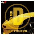 SUPER EUROBEAT presents 頭文字[イニシャル]D Fifth Stage NON-STOP D SELECTION VOL.2(CD)