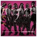 KAMEN RIDER GIRLS REMODELED FOR SHOCKER GIRLS / SSS 〜Shock Shocker Shockest〜(CD+DVD) [CD]