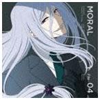モラル(CV.小野友樹)/TVアニメ ハマトラ キャラクターファイルシリーズ File-04 モラル INNOCENT WORLD(CD)