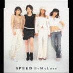 SPEED/Be My Love(CD)