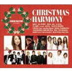 (オムニバス) Vision Factory クリスマス・コンピレーション(CD)
