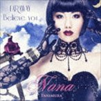谷村奈南 / FAR AWAY/Believe you(通常盤/CD+DVD ※「FAR AWAY」「Believe you」PV収録/ジャケットB) [CD]