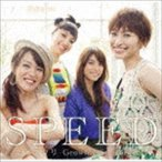 SPEED/ヒマワリ〜Growing Sunflower〜(CD+DVD/ジャケットA)(CD)