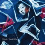 三浦大知 / Unlock(Choreo Video盤/CD+DVD) [CD]