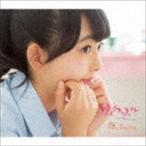 ふわふわ / 恋のレッスン(塚田百々花ソロジャケットver盤) [CD]