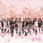 ふわふわ/桜並木(CD+Blu-ray)(CD)