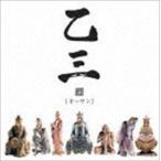 Yahoo!ぐるぐる王国 スタークラブ乙三. / お気楽ムード [CD]
