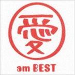 大塚愛 / 愛 am BEST(通常価格盤) [CD]