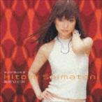 島谷ひとみ/赤い砂漠の伝説(CD)