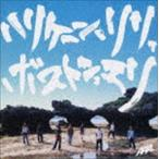 AAA/ハリケーン・リリ,ボストン・マリ(CD)
