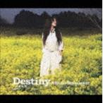 島谷ひとみ/Destiny -太陽の花-/恋水 -tears of love-(CD+DVD)(CD)