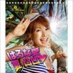 はるな愛/夏 凸凹 (CD+DVD)(CD)