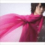 北乃きい/サクラサク(CD)