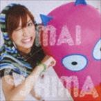 大島麻衣/メンドクサイ愛情(通常盤)(CD)