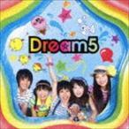 Dream5 / 僕らのナツ!! [CD]