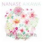 相川七瀬/桜舞い降りる頃、涙色 feat.mayo(CD+DVD)(CD)
