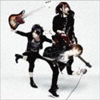 メガマソ/トワイライトスター(初回生産限定盤/CD+DVD/ジャケットA)(CD)