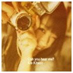 北乃きい / Can you hear me?(CD+DVD ※「Can you hear me?」Music Video、Music Video Making収録/ジャケットB) [CD]