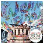 東京カランコロン / We are 東京カランコロン(通常盤) [CD]