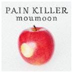 moumoon/PAIN KILLER(CD)