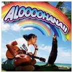 平井大/ALOOOOHANA!!(CD+DVD)(CD)