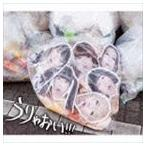 BiS / うりゃおい!!!(DELUXE盤/2CD+DVD) [CD]