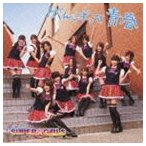 SUPER☆GiRLS/がんばって 青春(ジャケットC)(CD)