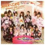 SUPER☆GiRLS/MAX!乙女心/Happy GO Lucky!〜ハピ☆ラキでゴ→!〜(CD)